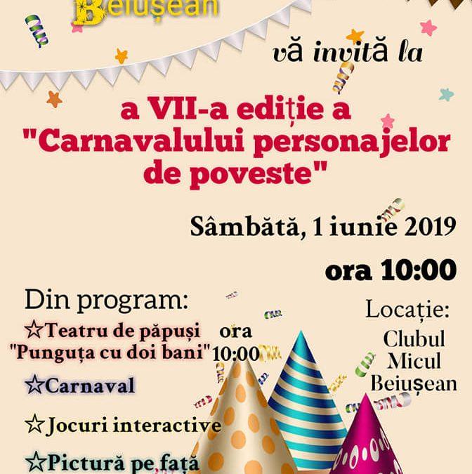 """""""CARNAVALUL PERSONAJELOR DE POVESTE"""", EDIȚIA A VII-A"""